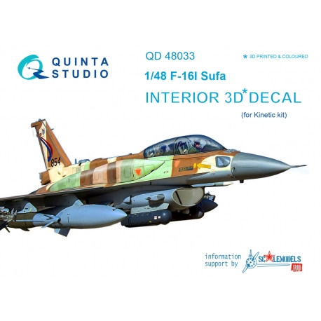F-16I 3D-Printed & coloured Interior on decal paper (for Kinetic kit)